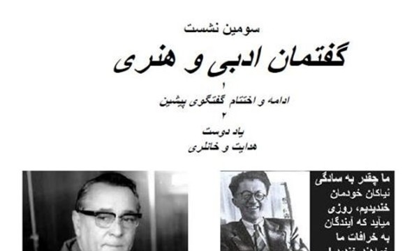 Literarischer Diskurs Farsi