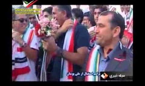 سوتی های جشن بی نظم صعود تیم ملی در استادیوم آزادی (ویدئو)