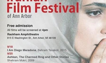 1st Annual Iranian Film Festival of Ann Arbor