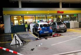 سوئیس هم در امان نماند: نوجوان ۱۷ ساله با تبر در سوئیس چندین نفر را زخمی کرد