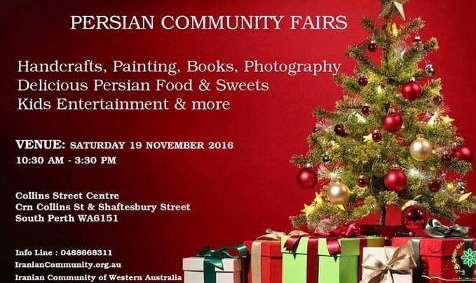 Persian Community Fair