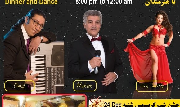 Christmas Party in Javan Restaurant with Live Music
