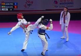 Iranian Female Athlete Wins Gold, Undefeated, in World Taekwondo Junior Championship