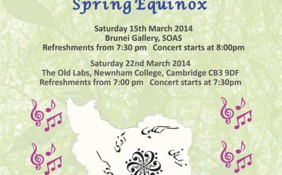 Spring Equinox: Norouz 2014 Iranian Folk and Classical Concert