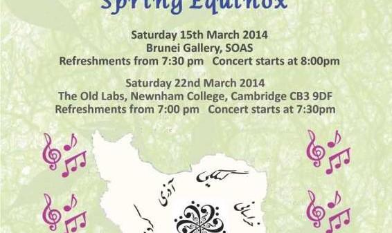 Spring Equinox: Norouz 2014 Iranian Folk and Classical Concert