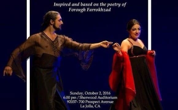Shirin Majd & Shahrokh Moshkin Ghalam in Rebirth, inspired by the poetry of Forough Farrokhzad