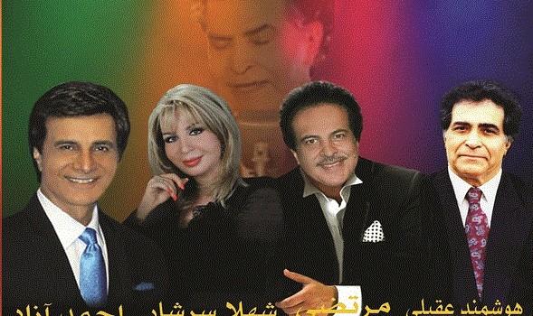Nowruz 2016 with Morteza, Hooshmand Aghili, Ahmad Azad, Shahla Sarshar