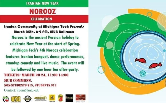 Nowruz 2017 Celebration with Lily Afshar