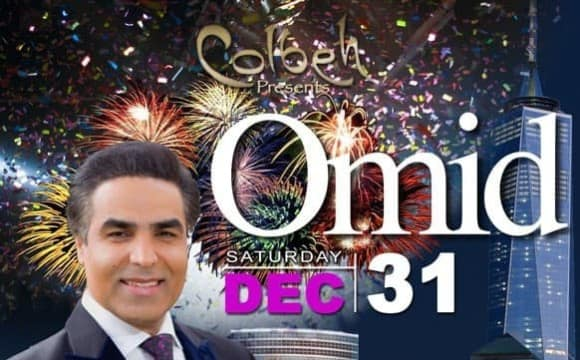 Omid Live in Concert in New York, New Year's Eve 2017