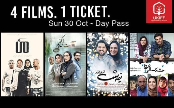 4 Movies, 1 Ticket: Sunday Day Pass at the London Iranian Film Festival