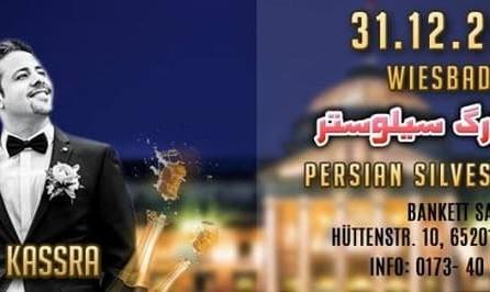 Persian Silvester Party in Wiesbaden