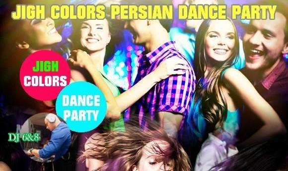 میهمانی رقص رنگهای شاد