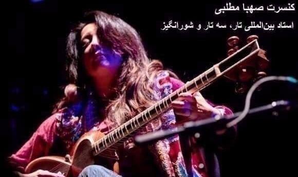 Sahba Motallebi: Iranian Tar and Setar Master