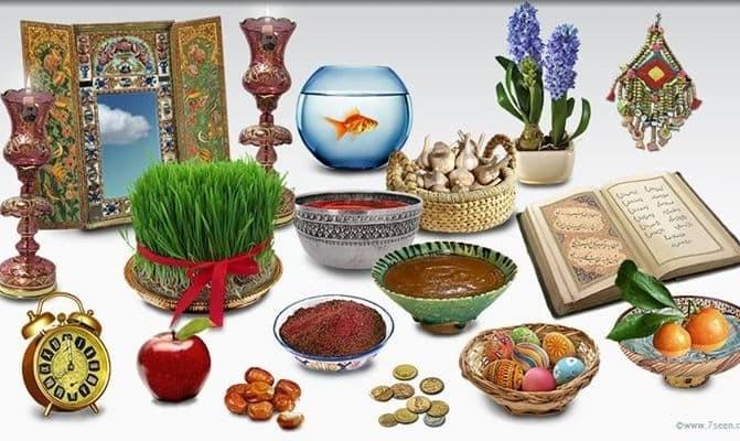 Nawrooz 1396 Persian New Year