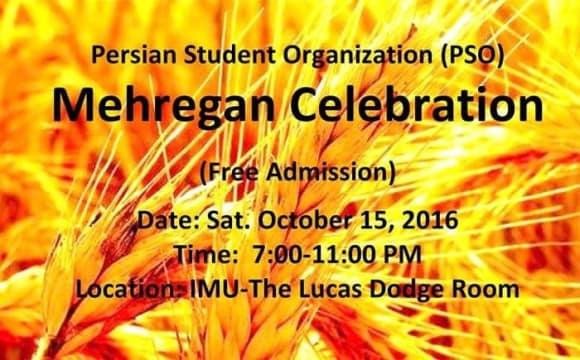 میهمانی و جشن مهرگان دانشجویان ایرانی دانشگاه ایوا