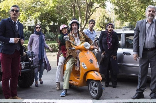 Screening of 50 Kilos of Sour Cherry (50 Kilo Albaloo) Iran's Best selling Comedy of the Year