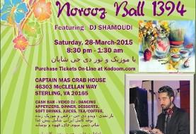 (لغو شد) جشن عید نوروز ۱۳۹۴ بدون محدودیت سنی با بوفه کامل شام ایرانی به همراه  موزیک و نور