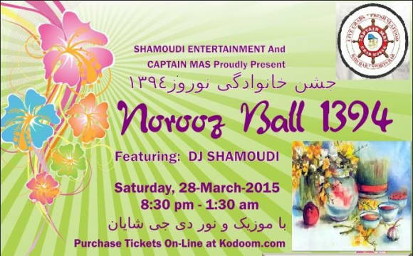 (CANCELED) Norooz Gala 1394 with Full Persian Dinner Buffet & Cash Bar, Featuring DJ Shamoudi (Shayan) - ONLY 12 TICKETS LEFT!!