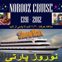Norooz Cruise 1391 Private Yacht DJ Party