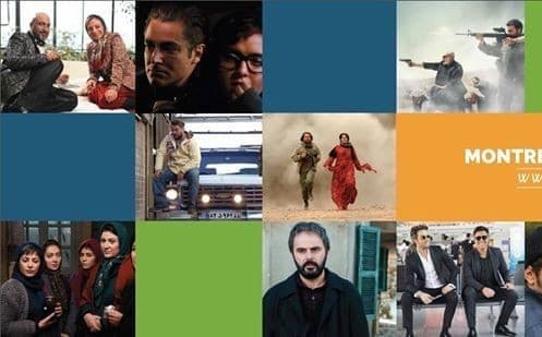 Screening of Iranian Movies