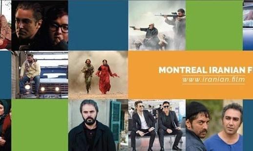 Screening of Iranian Movies