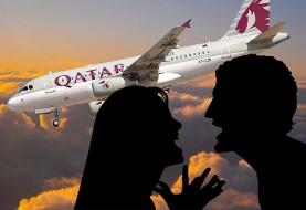 زن ایرانی آنقدر همسرش را به خاطر خیانت کتک زد که پرواز هواپیمایی قطر ...