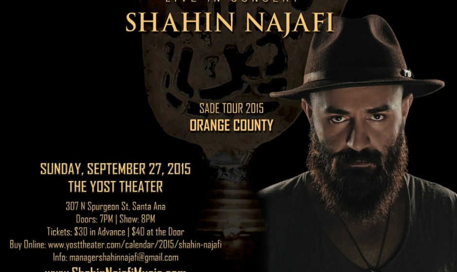 (لغو شد) کنسرت شاهین نجفی در اورنج کانتی