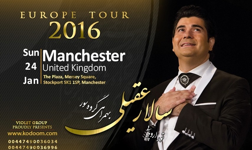 Salar Aghili Concert in Manchester: Persian Classical Music