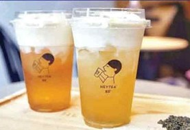 عجیبترین و پرطرفدارترین نوشیدنی چینیها: چای سرد با طعم پنیر!