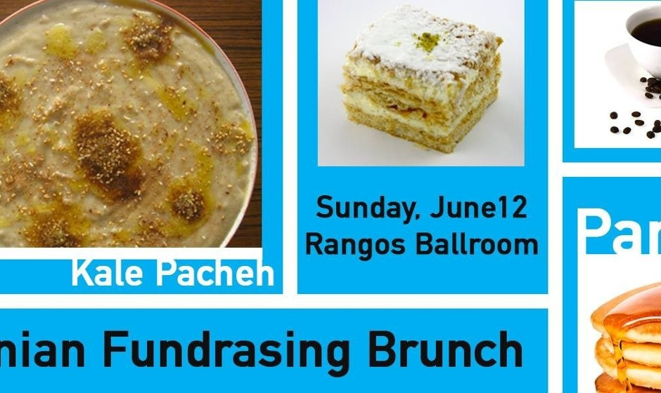 Iranian Fundraising Brunch:  Pittsburgh Bicentennial Parade