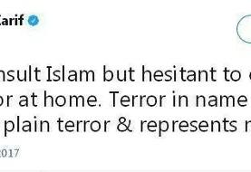 کنایه توئیتری ظریف به ترامپ: تروریسم به نام نژاد یا مذهب، تروریسم است و نماینده هیچیک نیست