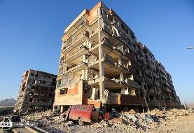 نماینده قصرشیرین: سازندگان و ناظران مسکن مهر سرپل ذهاب که در زلزله اخیر فروریخت باید پاسخگو باشند