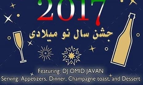 New Year's Eve Party 2017