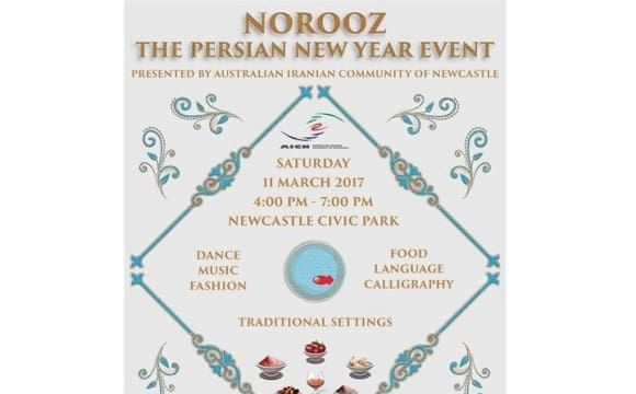 Norooz 2017: Persian New Year Celebration