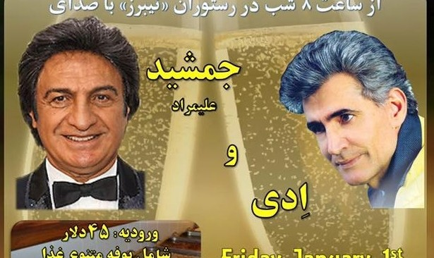 New Year with Jamshid Alimorad, Edy, Full Iranian Dinner Buffet