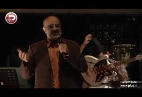 اجرای زیبای محمد اصفهانی در تور کنسرت اروپا
