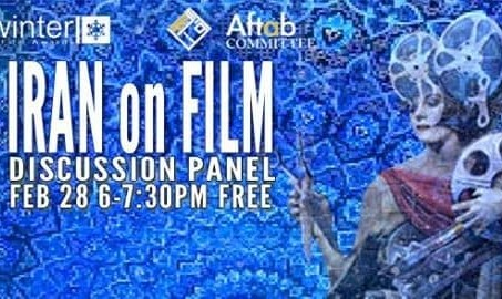 Film, Identity and Space: Indie Iranian Films Discussion