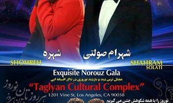 Norouz gala with Shahram Solati and Shohreh