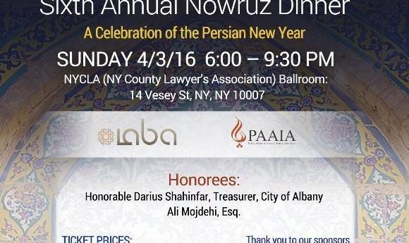 IABA -NY Nowruz Gala- Sunday, April 3rd