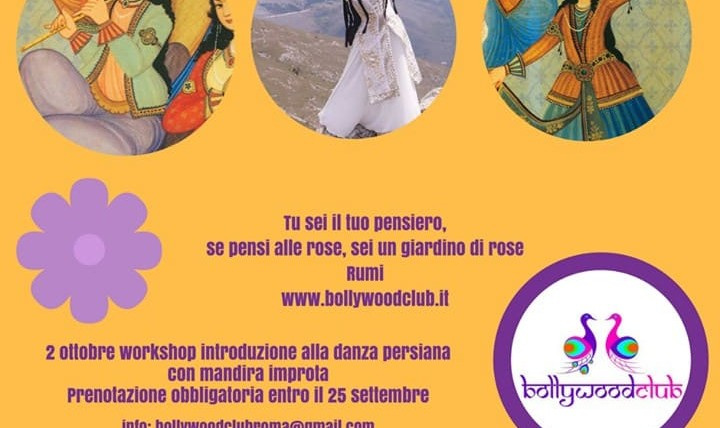 Persian Dance Workshop in Rome