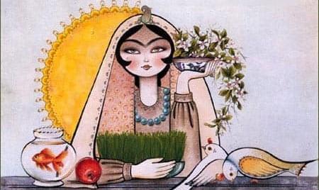 Iranian Women's Association: Celebrate New Year 1396