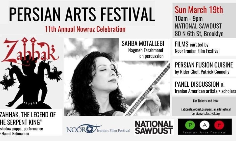 Persian Arts Festival, A Nowruz Celebration; Music, Food, Film, Shadow Puppet Show