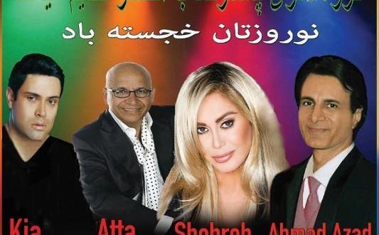 Nowruz 2015 with Kia, Atta, Shohreh, Ahmad Azad