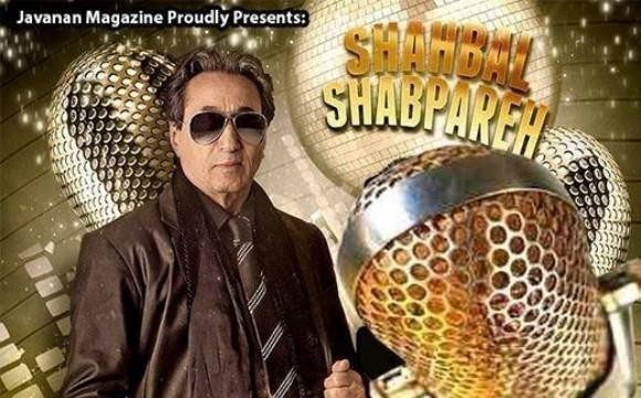 Persian Karaoke Night in Portland with Shahbal Shabpareh