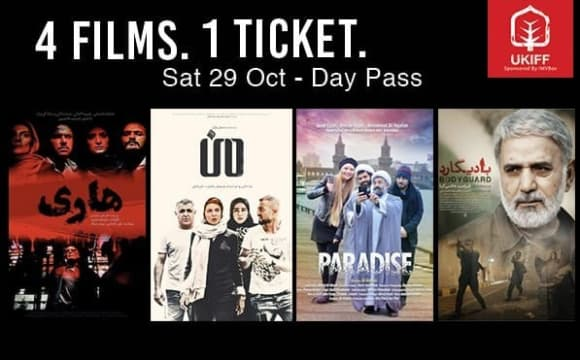چهار فیلم، یک بلیت: هاری. پارادایس. بادیگارد. من