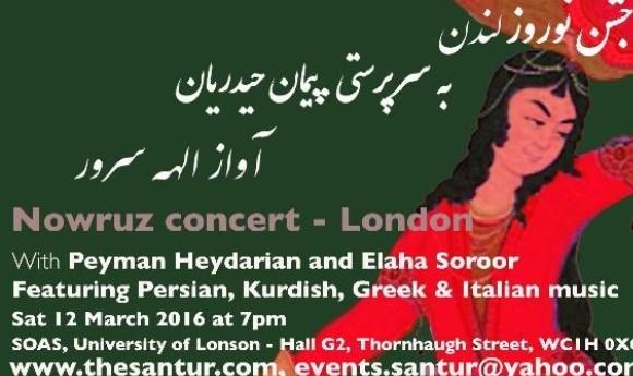 جشن نوروز لندن: موسیقی اصیل ایرانی و افغان و موسیقی شاد یونانی و ایتالیایی