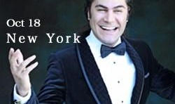 کنسرت شاهکار بینش پژوه در نیویورک