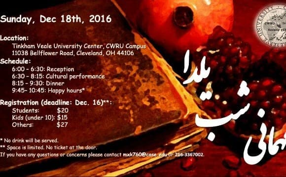 Yalda Night in Cleveland with Iranian Dinner