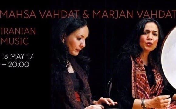 Iran: Mahsa Vahdat and Marjan Vahdat