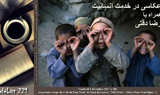 Photography Meeting of the Works of Reza Deghati
